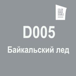 Байкальский лед D005